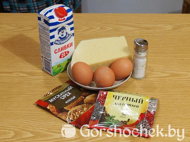 Открытый французский пирог «Киш Лорен» с курицей и грибами занимаемся соусом