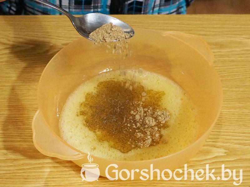 Открытый французский пирог «Киш Лорен» с курицей и грибами 1 ч.л. чёрного молотого перца