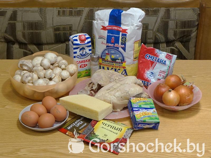 Открытый французский пирог «Киш Лорен» с курицей и грибами ингредиенты