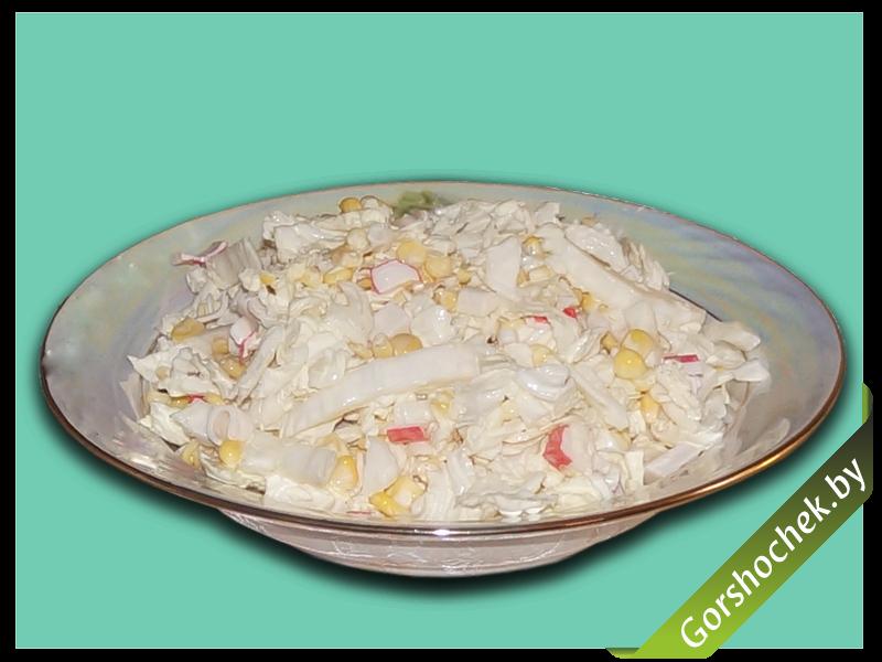 рецепт салата из капусты и крабовых