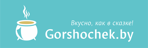 Gorshochek.by